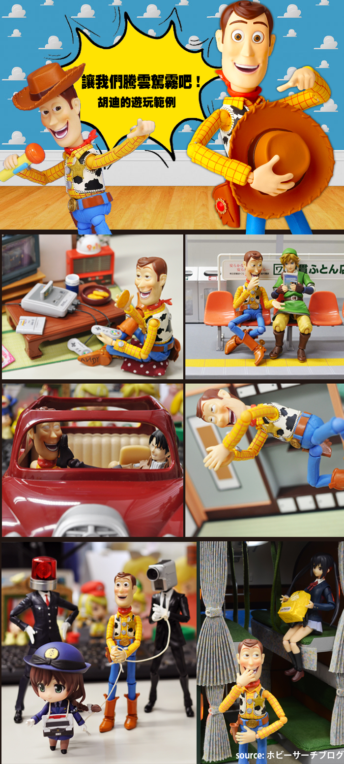 KAIYODO / 海洋堂 / 山口遺產 / 特攝轉輪 / 迪士尼 / 玩具總動員 / 胡迪 WOODY